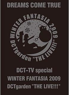 """【店舗限定特典あり】DREAMS COME TRUE DCT-TV special WINTER FANTASIA 2009 DCTgarden """"THE LIVE!!!"""" x miwa yoshida """"とつぜんのちっちゃい"""" tour of beauty & harmony 2(DVD) + 公式アーティストCG画像メッセージカード+beauty & harmony 2 オリジナルカード 付き"""