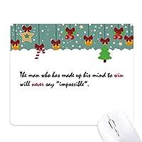 スローガンに勝つ決心した男の人は、決して不可能なことを言う ゲーム用スライドゴムのマウスパッドクリスマス