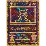 Pokémon surprenants – Mew Ancient – Promos Pokémon – Conçu pour couvrir les bases du jeu / jeu / jeu / enfant
