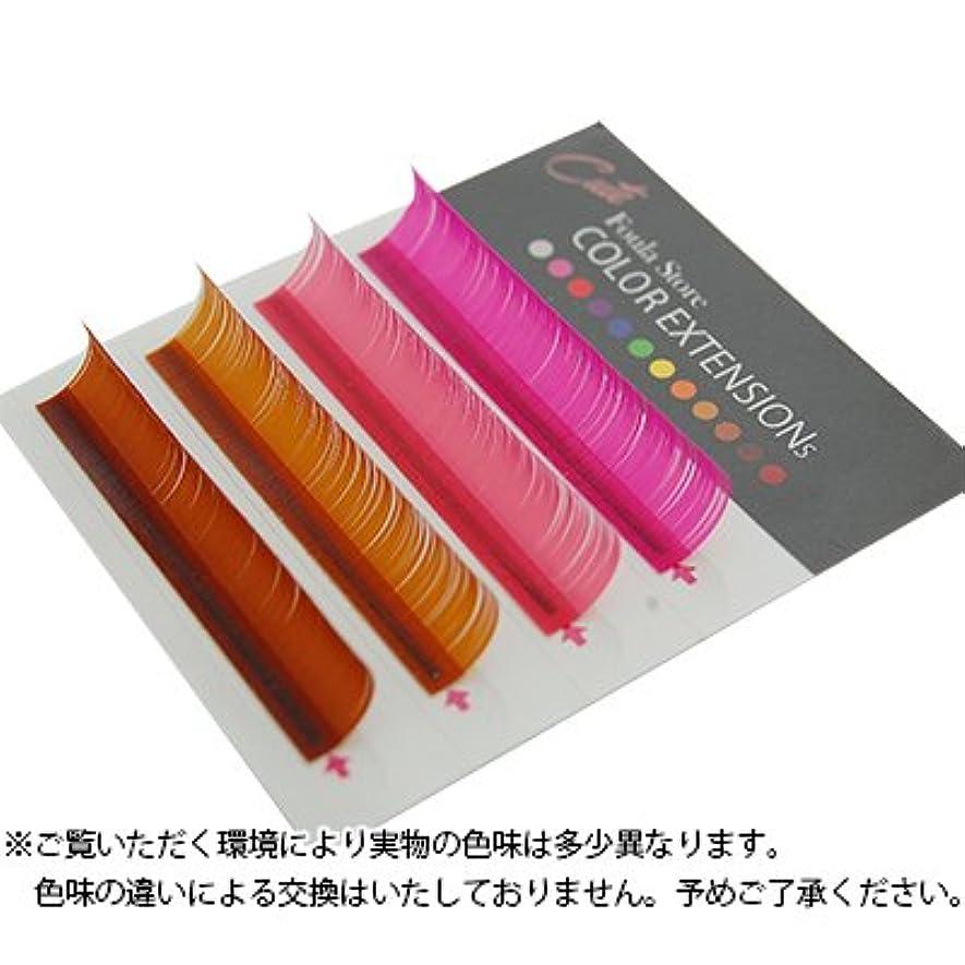 ポット義務障害者【Foula】カラーエクステ 4列シート オレンジブラウン Cカール 0.15mm×13mm