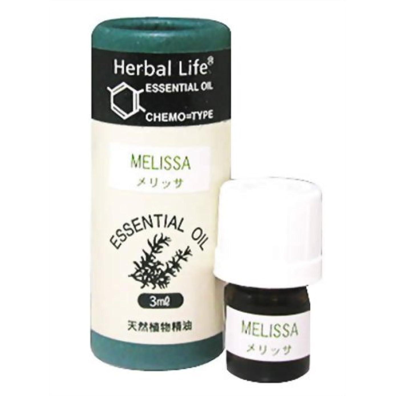 資金パンサー不実Herbal Life メリッサ 3ml