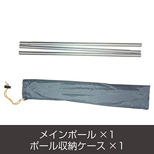 BUNDOK(バンドック)ソロティピー1BDK-75【1人用】ワンポールテント収納ケース付コンパクト収納