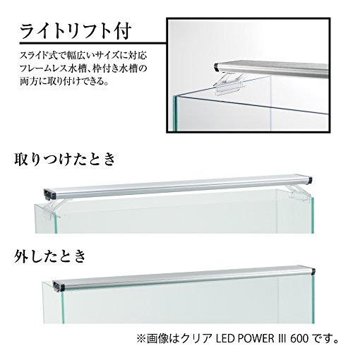 ジェックスクリアLEDPOWER33009W30cm