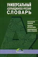 russian azerbaijani dictionary