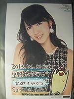12/31 ハロプロ COUNTDOWN 会場限定ソロA5 鈴木愛理 ℃-ute 中野 #200