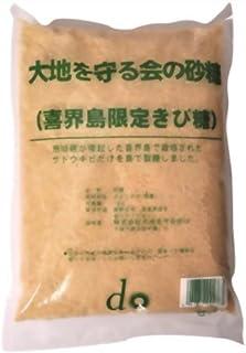 大地を守る会の砂糖 喜界島限定きび糖 1kg