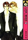 Love Mode T11