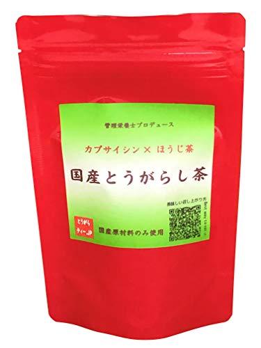 国産とうがらし茶 2.8g×7個入