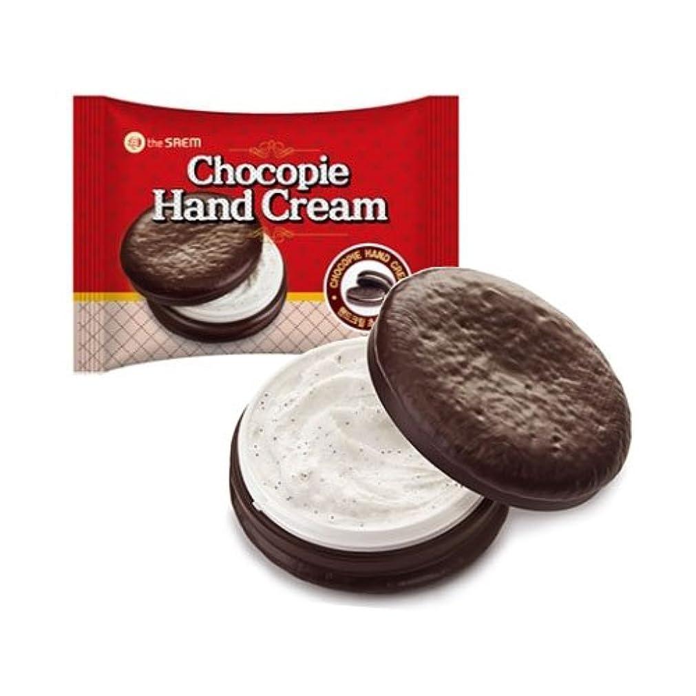 ビート仲間有効ザセム チョコパイ ハンドクリーム クッキーアンドクリーム [海外直送品][並行輸入品]