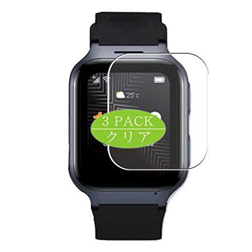 Vaxson 3 Stück Schutzfolie, kompatibel mit TCL MoveTime smart watch Smartwatch, Displayschutzfolie Bildschirmschutz Blasenfreies [nicht Panzerglas]