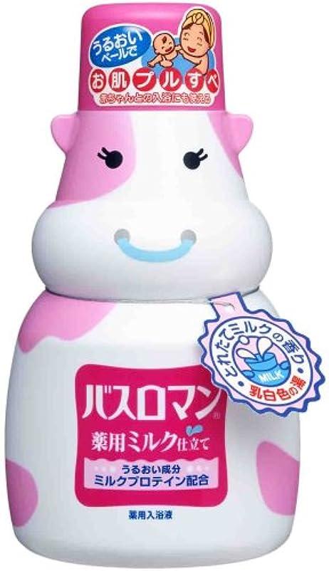 アース製薬 バスロマン 薬用ミルク仕立てとれたてミルク 本体 720mL