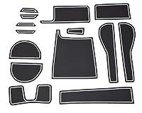 ホンダ シャトル SHUTTLE 白 GK8/9 GP7/8専用設計 インテリア ドアポケット マット ドリンクホルダー 滑り止め ノンスリップ 収納スペース保護