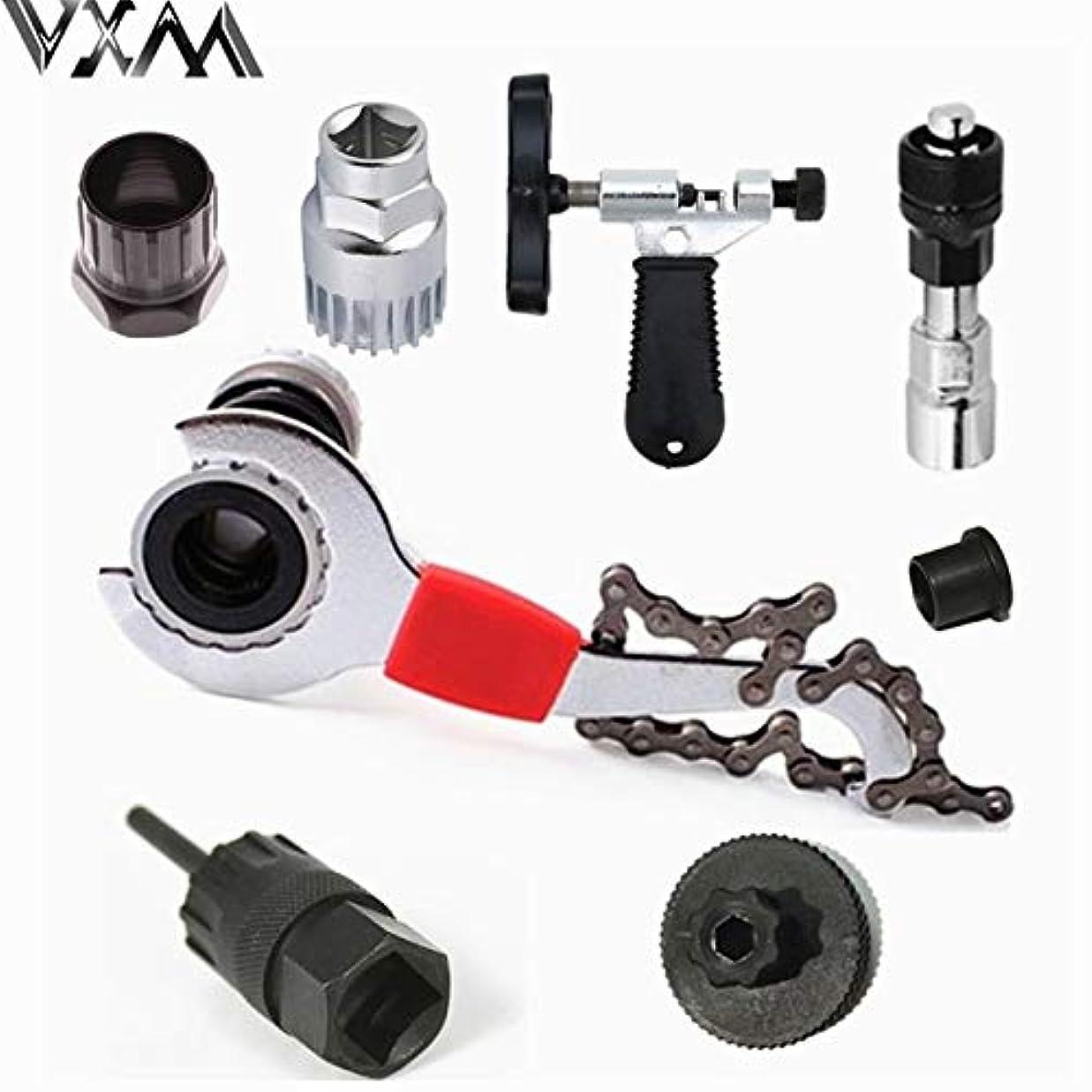 密接に瀬戸際未使用Propenary - Bicycle Mountain Bike Repair Tools Kit Bicycle Tools Chain Cutter Axis Flywheel Tools Bike Repair Remove Bicycle Parts