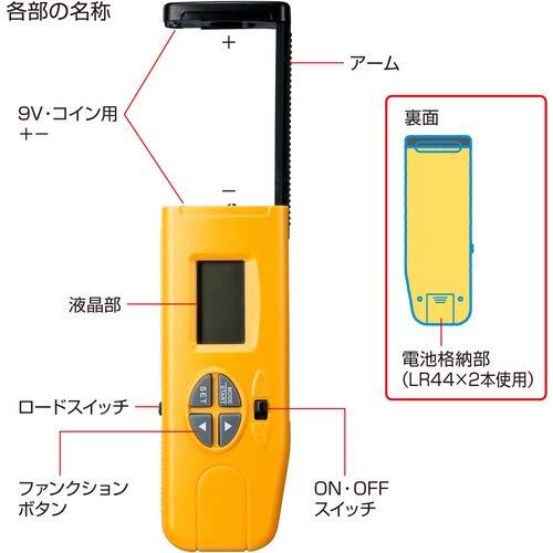 サンワサプライマルチデジタル電池残量チェッカーCHE-BT2