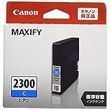 Canon 純正インクカートリッジ PGI-2300 シアン PGI-2300C