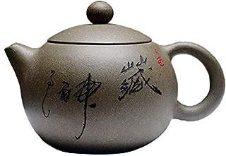 Yixing Teapot 7.5oz/220ml Chinese Zisha Tea Pots Xishi Genuine Huiduan