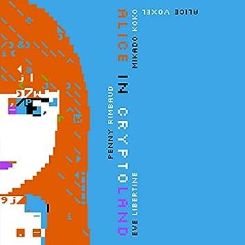 Alice in Cryptoland -Himitsu no Kuni no Alice-