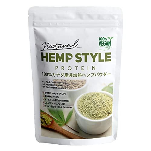 ヘンププロテイン パウダー 500g 非加熱 麻の実 無添加 無農薬 健康食品 植物性プロテイン 100%カナダ産 スーパーフード ヴィーガン omega3 食物繊維 protein (1袋)