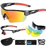 Rilobi 偏光スポーツサングラス 交換可能レンズ5枚付き メンズ レディース 超軽量 UV400 サイクリング ランニング ドライブ 釣り ゴルフ 野球グラス (ブラック/レッド)