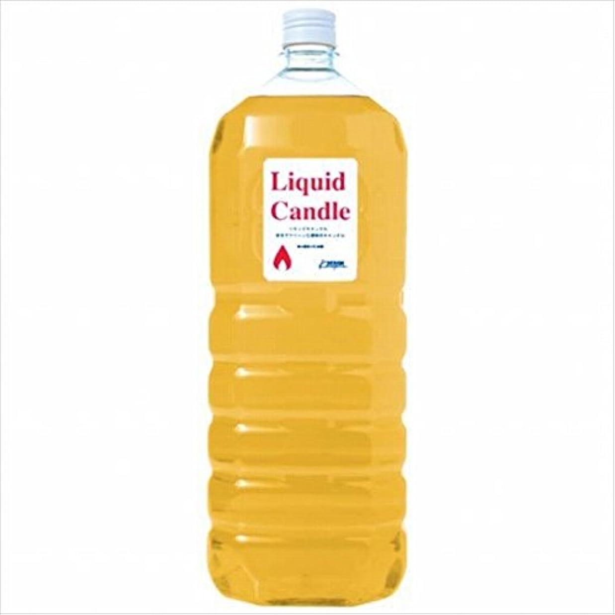装備する胃オフカメヤマキャンドル(kameyama candle) リキッドキャンドル2リットル 「 イエロー 」