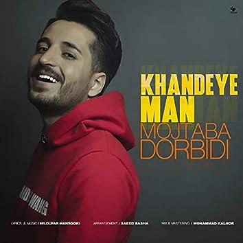 Khandeye Man