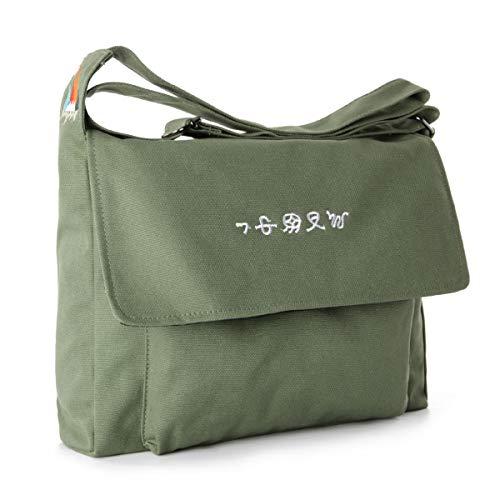 Togood Literary Canvas Crossbody Bag Casual Shoulder Bag Hobo Bags Fashion Simple Student Bag for girls (Green)