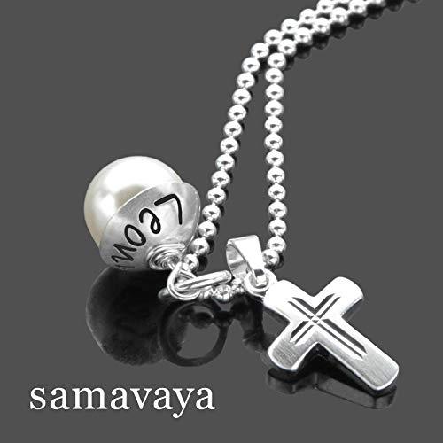 Namenskette mit Gravur Konfirmation/Kommunion LYHO SEGEN 925 Silberkette Namensgravur Silberkreuz