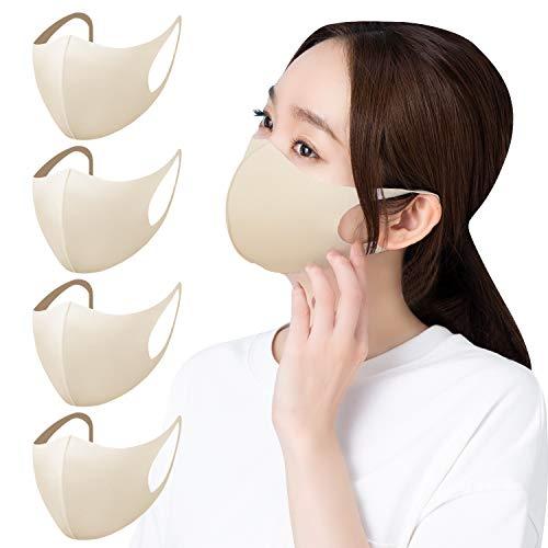 【Amazon限定ブランド】マスク ひんやり 4枚組 男女兼用 フィット感 耳が痛くなりにくい 呼吸しやすい 伸縮性抜群 立体構造 丸洗い 繰り返し使える Home Cocci (Lサイズ4枚組, ベージュ)