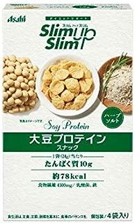 アサヒグループ食品 スリムアップスリム 大豆プロテインスナック(ハーブソルト) 80g(20g×4袋)