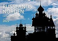Russlands Norden 2022 (Wandkalender 2022 DIN A2 quer): Ein Streifzug in 13 Bildern durch den Norden Russlands (Monatskalender, 14 Seiten )