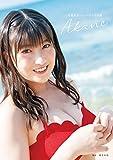 【Amazon.co.jp 限定】羽賀朱音(モーニング娘。'20)ファースト写真集 『 Akane 』 Amazon限定カバーVer.