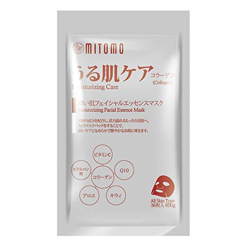MITOMO 【MT101-E-1】Facial Face Mask Paper Sheet Japan Skin Care Cleansing Moisturizing Whitening Nourishing Essence Mask Nature made Freshly packed Japan Face Mask 【36 pieces】