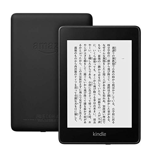 Kindle Paperwhite、電子書籍リーダー、防水機能搭載、Wi-Fi 、32GB(Newモデル)