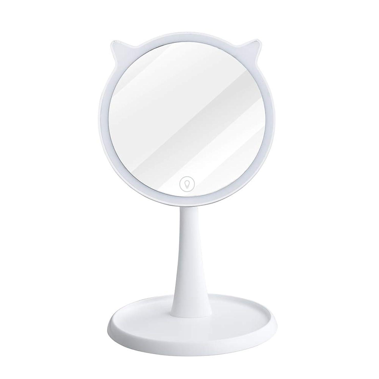 パンツレビュアー操るLED卓上化粧鏡 卓上鏡 ライト付き化粧鏡 等倍鏡 猫型化粧鏡 120度回転式 折りたたみ 収納 自然光 スタンドミラー ライティングミラー 女優ミラー ホワイト