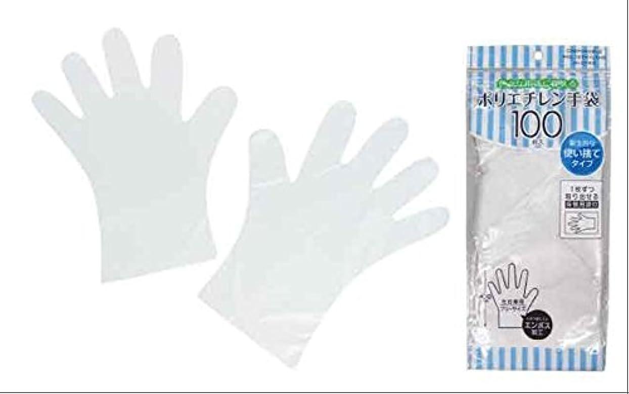 散文邪魔スローガン使い捨て手袋 100P ポリエチレン手袋【介護用品】【衛生用品】7262