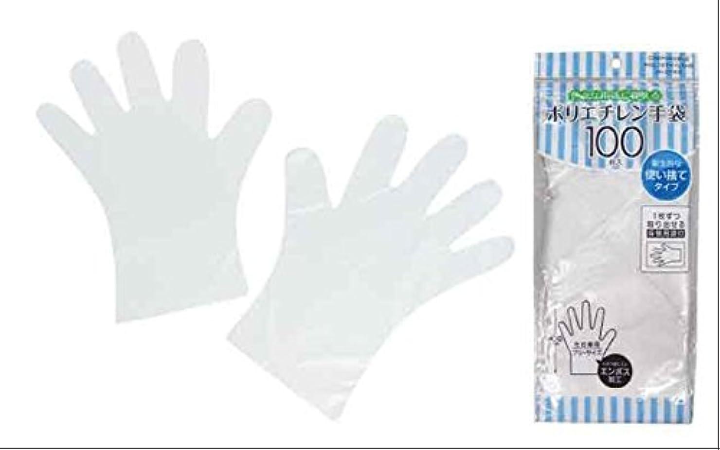 現金矛盾応用使い捨て手袋 100P ポリエチレン手袋【介護用品】【衛生用品】7262