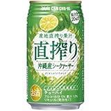 缶チューハイ 直搾り シークァーサー A 350X24