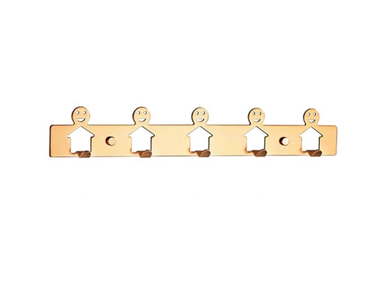 気難しい四回ショルダーWYQSZ コートラック - クリエイティブフックフリーパンチコートラック吊り壁強力接着フック耐久性のあるコートラック ハンガーラック 258 (Color : B)