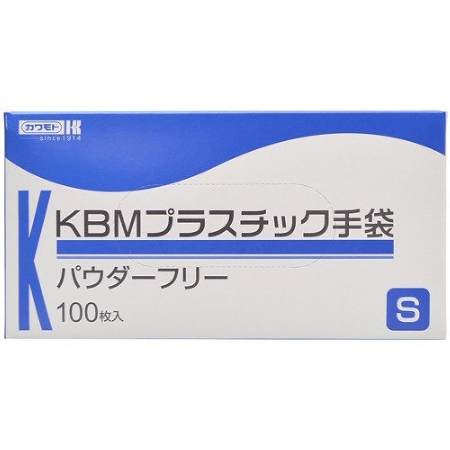 ロボットシュリンクマウント川本産業 KBMプラスチック手袋 パウダーフリー S 100枚入