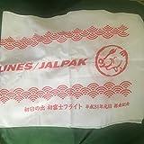 JAL 初日の出 初富士フライト 平成31年元日 搭乗記念 手ぬぐい