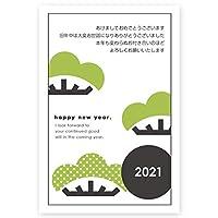 私製年賀はがき 10枚 2021年 丑年 年賀状 うし NE-31
