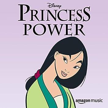 ディズニー・プリンセス・パワー