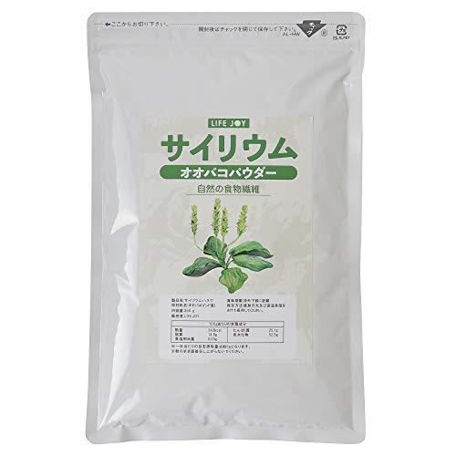 サイリウム(オオバコ) 350g【農薬分析済】【軽量スプーン入り】【国内食品工場にて加工】