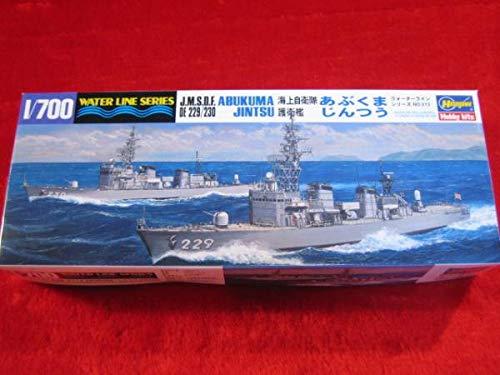 即≫海上自衛隊 護衛艦 あぶくま・じんつう WL013 ハセガワ