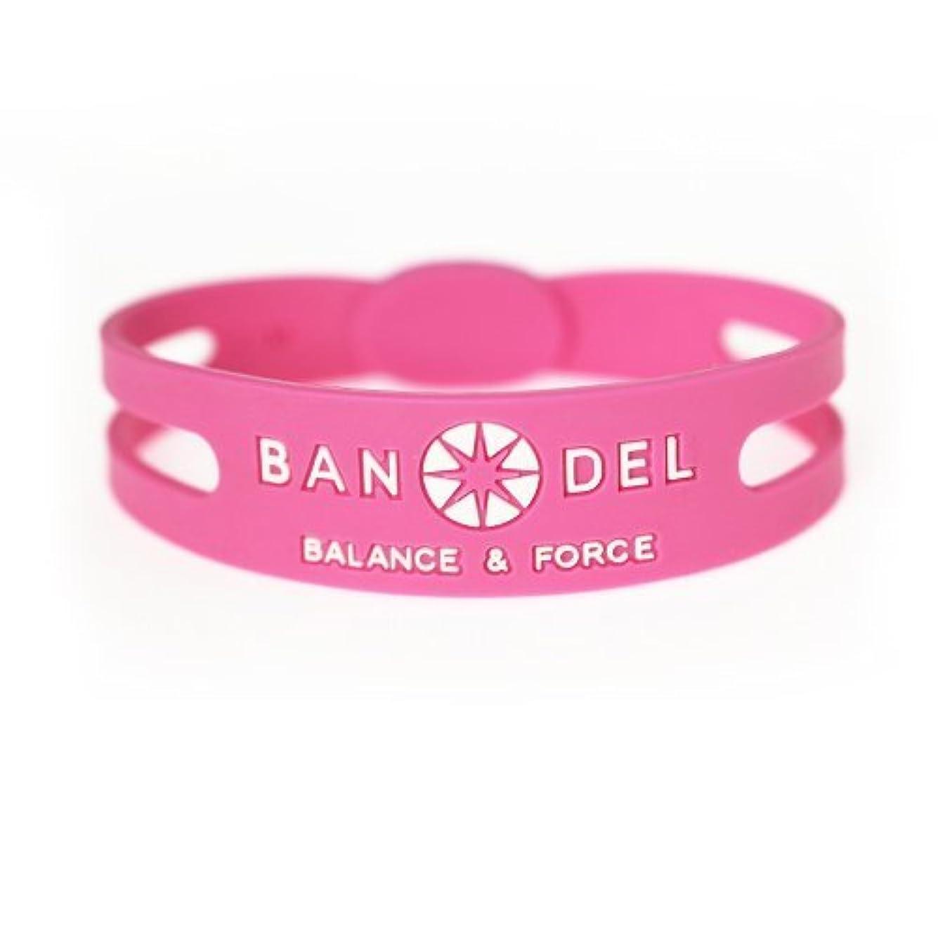スリップシューズ教師の日ノベルティバンデル(BANDEL) シリコン ブレスレット (ピンク×ホワイト) Lサイズ