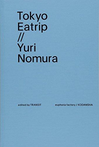 Tokyo Eatripの詳細を見る