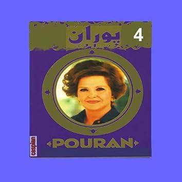 Pouran, Vol. 4 -  Persian Music