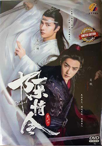 The Untamed (8-DVD Digipak, Chinese TV Series, English Sub)