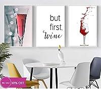 """モダンな赤ワイングラスのキャンバスプリントポスターとプリントウォールアート写真リビングルームの家の装飾クアドロス19.6""""x27.5""""(50x70cm)フレームレス"""
