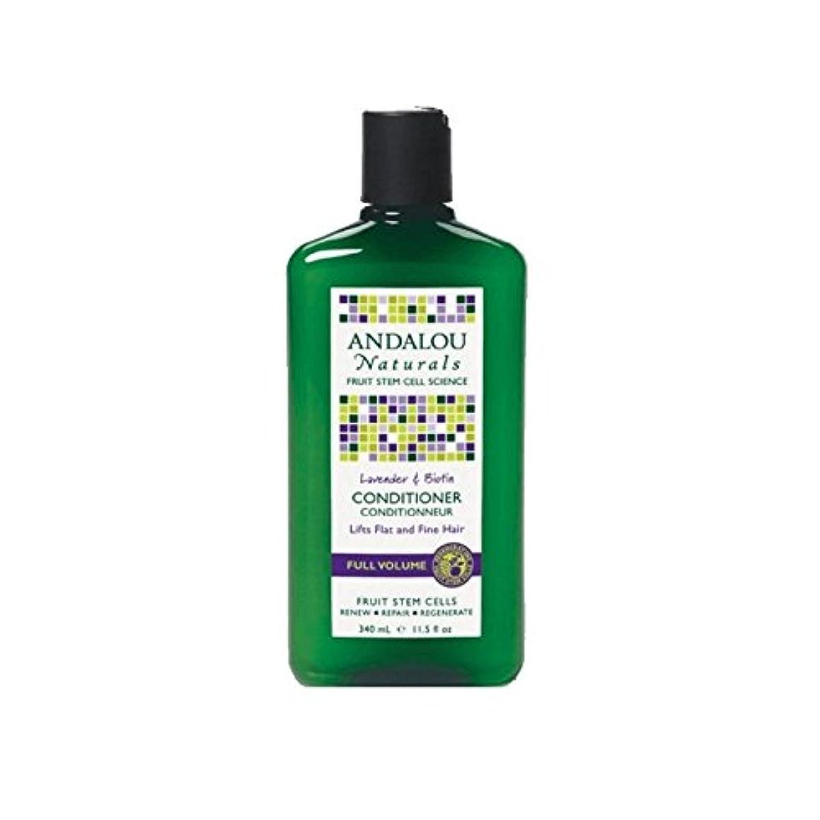 ガイドラインマイナスアンテナAndalou Lavender & Biotin Full Volume Conditioner 340ml (Pack of 6) - アンダロウラベンダー&ビオチンフルボリュームコンディショナー340ミリリットル (x6) [並行輸入品]